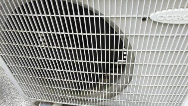 エアコン無料回収呉市